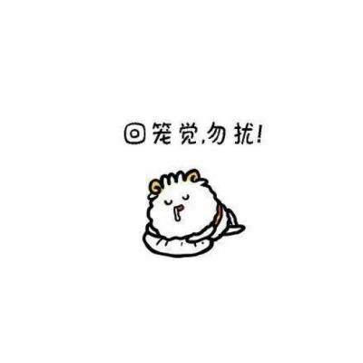 白底萌萌哒小图案头像_WWW.QQYA.COM