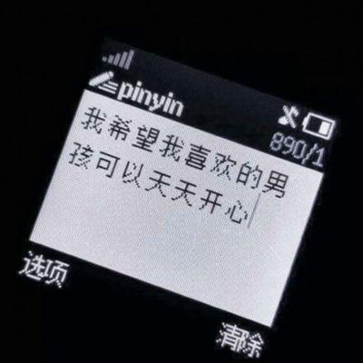 个性微信背景墙图头像_WWW.QQYA.COM