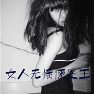 灰色天空情绪低落黑白头像女生伤感带字_WWW.QQYA.COM