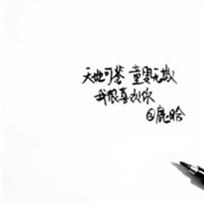 微信头像字体图片_WWW.QQYA.COM