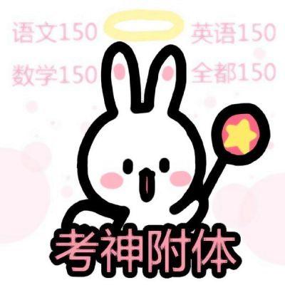 可爱小兔子卡通头像_WWW.QQYA.COM