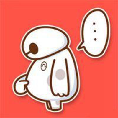Q版可爱的卡通大白头像图片_WWW.QQYA.COM