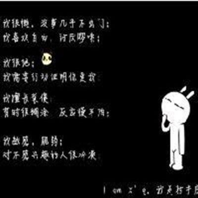关于十二星座文字头像图片_WWW.QQYA.COM