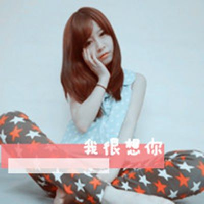 甜美靓丽纯真带字森系女生头像图片最可人的_WWW.QQYA.COM