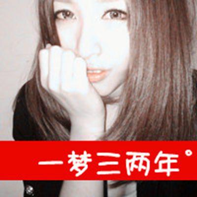 珍惜一切美好的唯美清高情侣文字头像_WWW.QQYA.COM