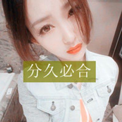 2012唯美情侣头像一男一女_WWW.QQYA.COM