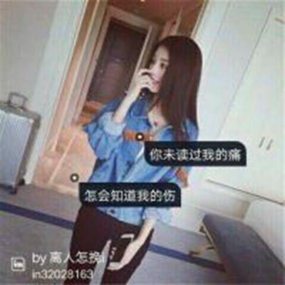 好看微信头像_WWW.QQYA.COM