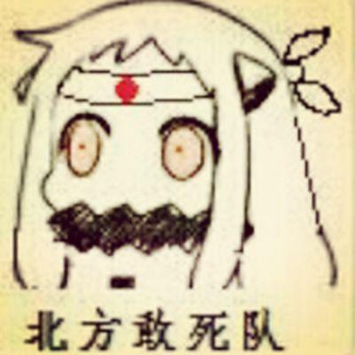 北方栖姬头像_WWW.QQYA.COM