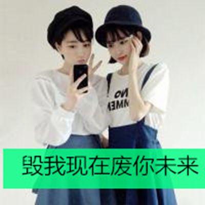搞怪闺蜜头像_WWW.QQYA.COM
