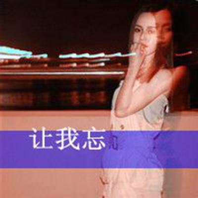 失恋后心痛又失落的伤心欲绝女生头像带字的图片_WWW.QQYA.COM