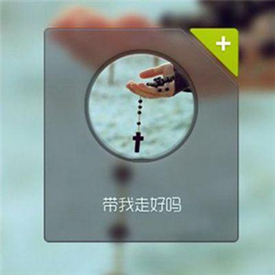 微信伤感文字唯美头像_WWW.QQYA.COM