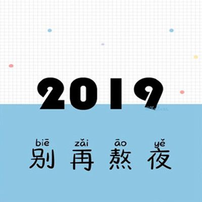 2021文字头像_WWW.QQYA.COM