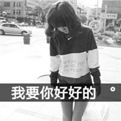 失去的青春头像_WWW.QQYA.COM