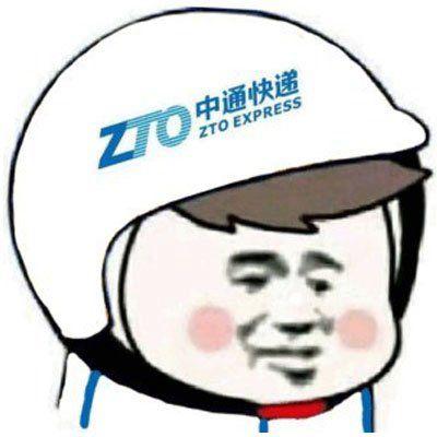 网红安全帽头像_WWW.QQYA.COM