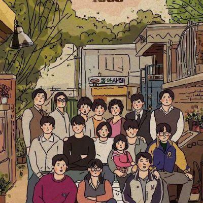 请回答1988漫画头像图片_WWW.QQYA.COM