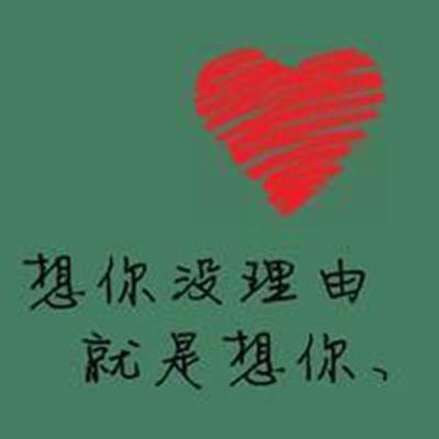 唯美心形微信头像大全_WWW.QQYA.COM