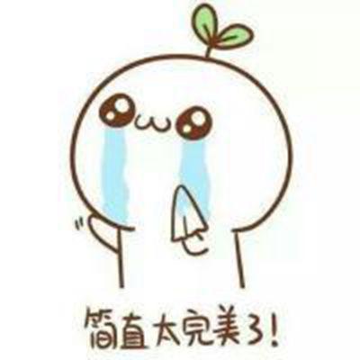 卡通萝卜头像_WWW.QQYA.COM