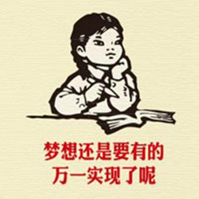 红军宣传图头像_WWW.QQYA.COM