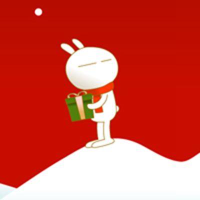兔斯基微信头像图片_WWW.QQYA.COM