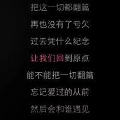 歌词头像_WWW.QQYA.COM