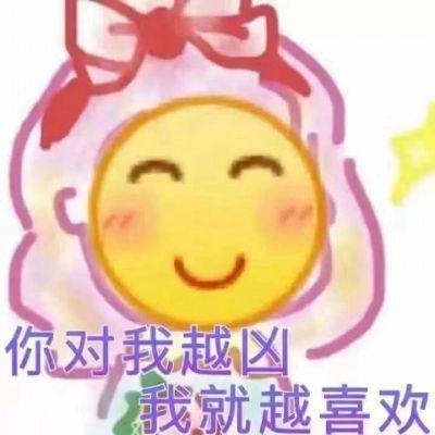 龇牙咧嘴笑脸表情包头像_WWW.QQYA.COM