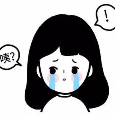 高清很有意思的卡通情侣_WWW.QQYA.COM