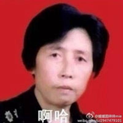 娘子啊哈情侣头像最流行_WWW.QQYA.COM