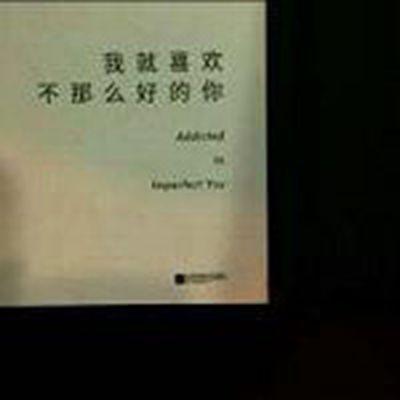 图片头像带字伤感女生心碎了_WWW.QQYA.COM