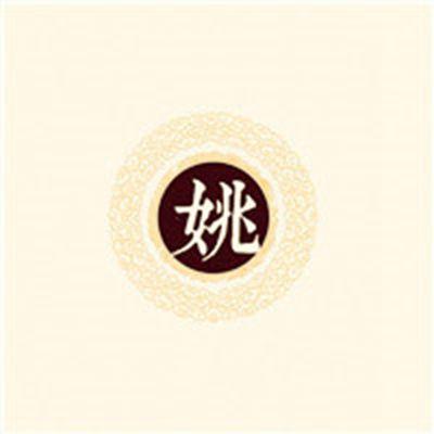 微信百家姓宋头像图片_WWW.QQYA.COM