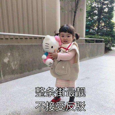 2021罗熙头像可爱带字大全_WWW.QQYA.COM
