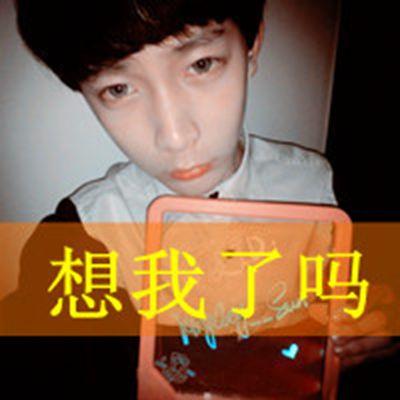 帅气男生带字头像_WWW.QQYA.COM