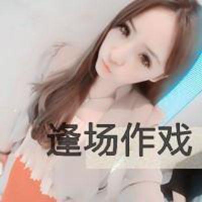爱上微笑个性头像_WWW.QQYA.COM