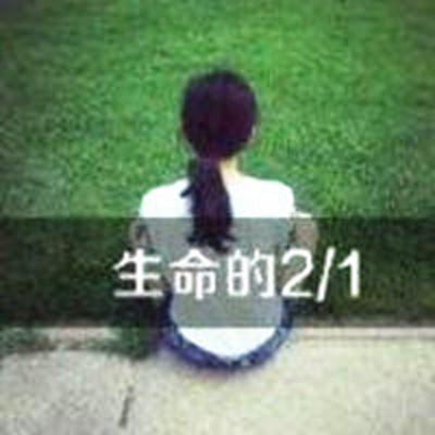 抖音情侣专用头像_WWW.QQYA.COM