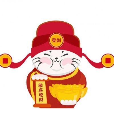 卡通财神到暴富搞笑微信头像_WWW.QQYA.COM