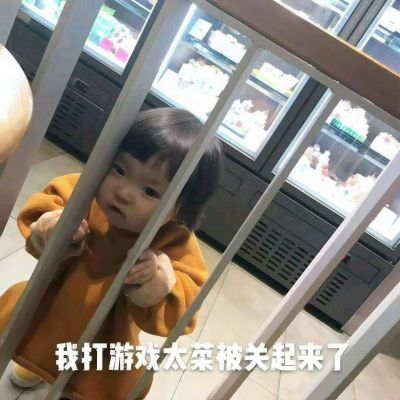 可爱卖萌表情包小女孩头像_WWW.QQYA.COM