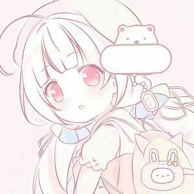 微信动画头像女生可爱_WWW.QQYA.COM