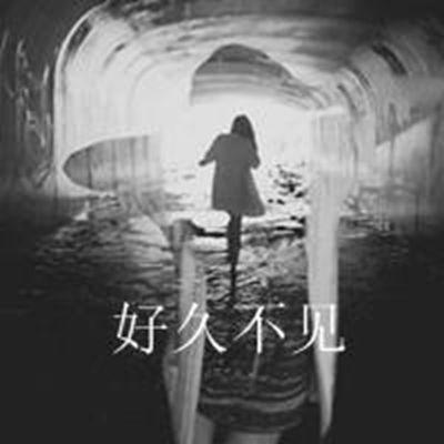 叶落的忧伤伤心死了黑白头像_WWW.QQYA.COM