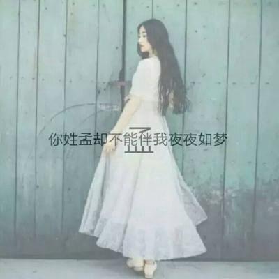 女生姓氏头像唯美有意境带字图片_WWW.QQYA.COM