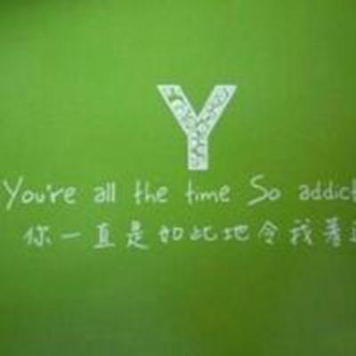 从A--Z 一套的26个英文字母的头像图片精选_WWW.QQYA.COM