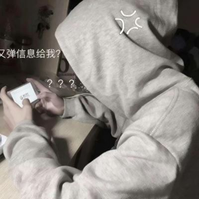 2021年最新版男生头像_WWW.QQYA.COM