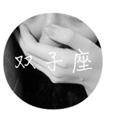 12星座女生专属头像_WWW.QQYA.COM