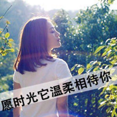 可爱小清新女生头像_WWW.QQYA.COM
