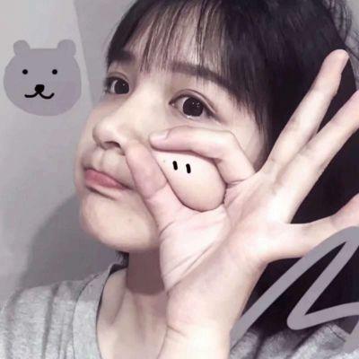 可爱搞怪头像逗比女生_WWW.QQYA.COM