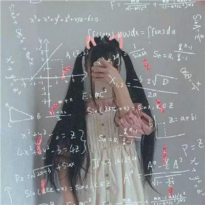 数字公式头像女_WWW.QQYA.COM