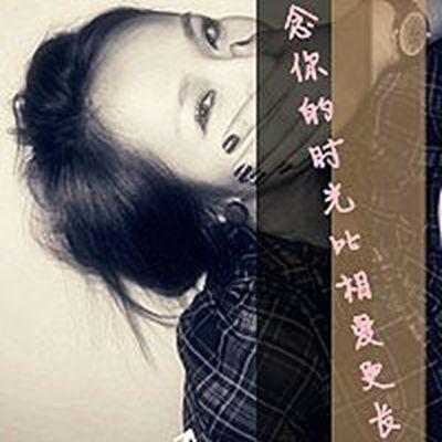 爱情没了失落的心带字女生头像伤透了心_WWW.QQYA.COM