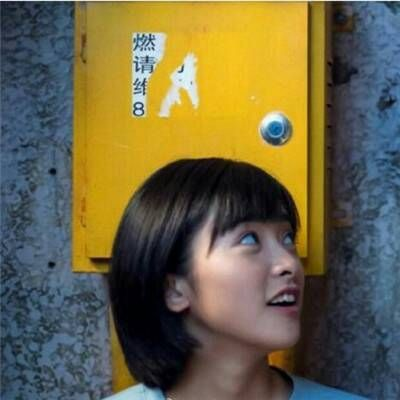 情侣头像两张分开一人一张_WWW.QQYA.COM