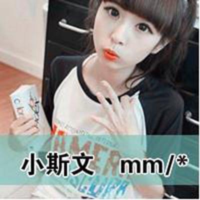 迷糊女生头像大全_WWW.QQYA.COM