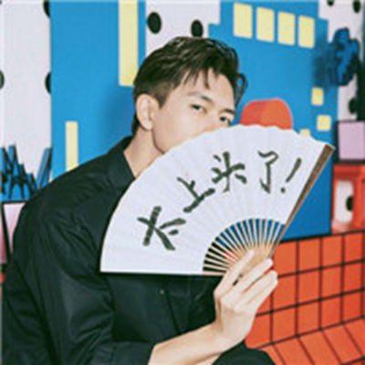 韩商言李现帅气头像_WWW.QQYA.COM
