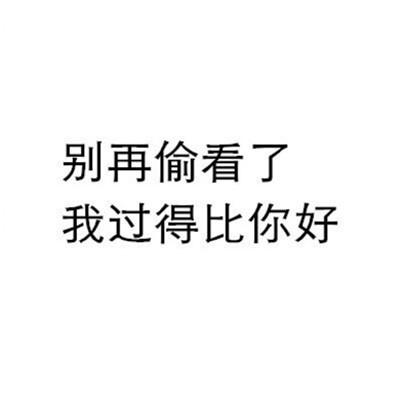 个性微信头像文字特效_WWW.QQYA.COM