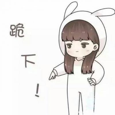 跪下扑通卡通情侣头像图片_WWW.QQYA.COM